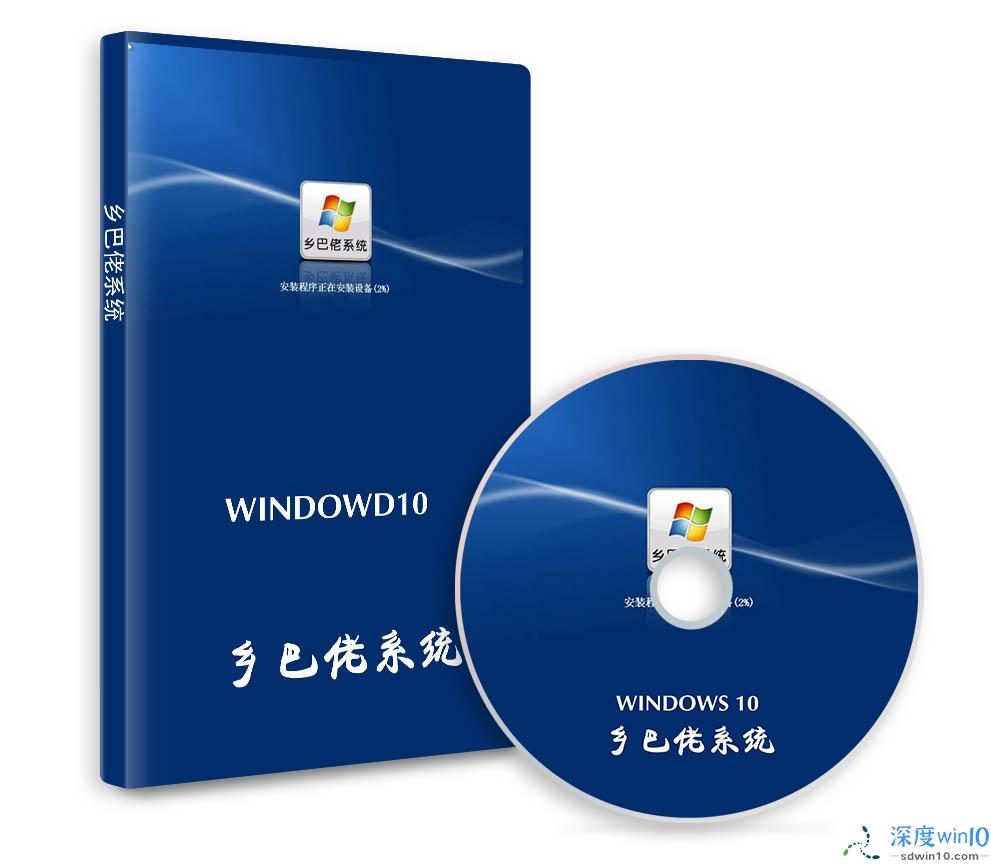 乡巴佬系统 64位 WIN10 20H2  专业版下载 2021.04