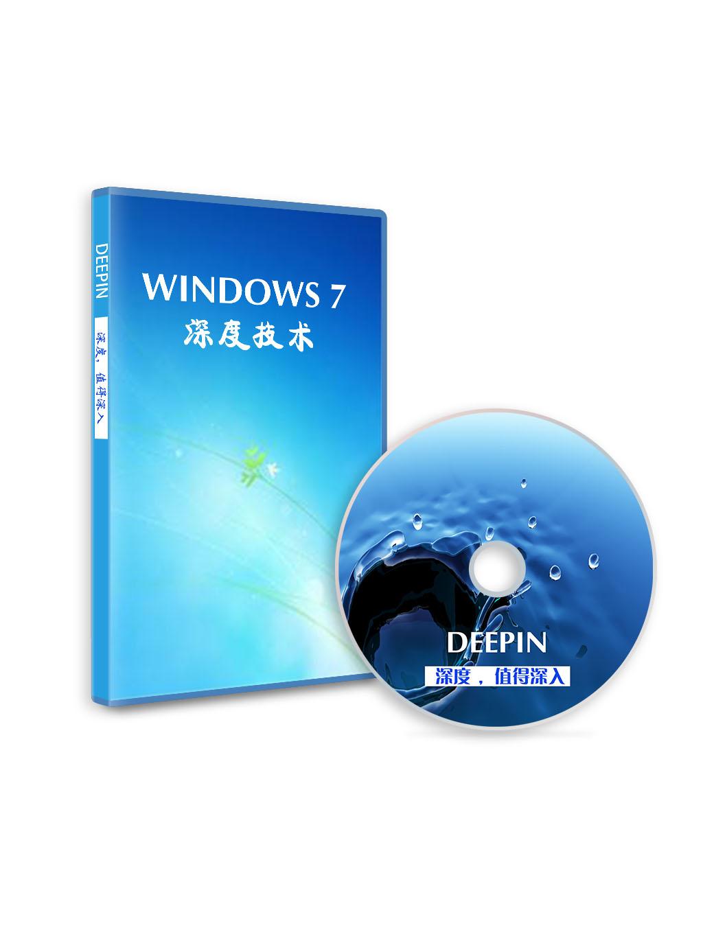 深度技术ghost win7 64位 旗舰版v2021.08