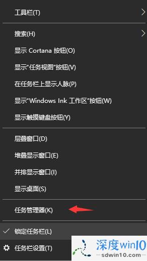 win10的文件夹打开只显示在任务栏桌面上却看不见怎么办