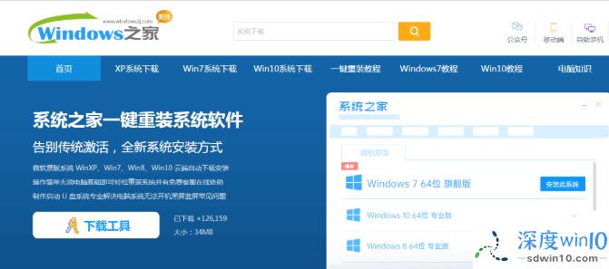 低配电脑装w10还是w7