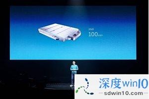 """蔚来 100kWh 电池包正式上线,首发采用宁德时代 """"只冒烟不起火""""电池"""