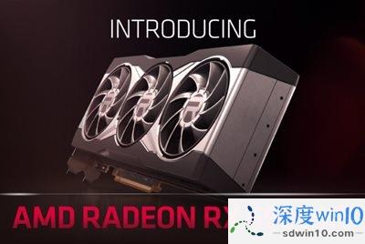 AMD RX 6900 XT 显卡理论最高频率可达 3.0GHz