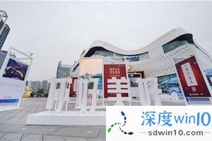 """华为DIGIX数字生活节走进广州 解锁""""你好美好""""数字新生活"""