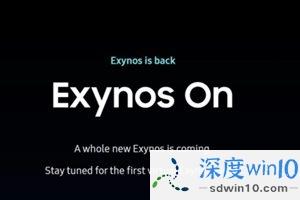 三星新视频预热Exynos 2100发布会