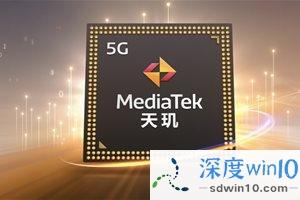 联发科:今年研发投入 30 亿美元,5G 芯片营收将超 4G