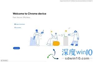 Chrome OS欢迎页面隐含了Fuchsia项目的一些新线索