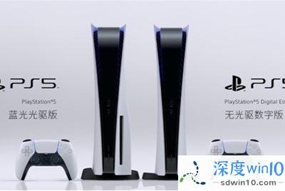 消息称索尼与台积电签订 5nm 芯片组代工合同,或为推出 PS5 Slim 做准备