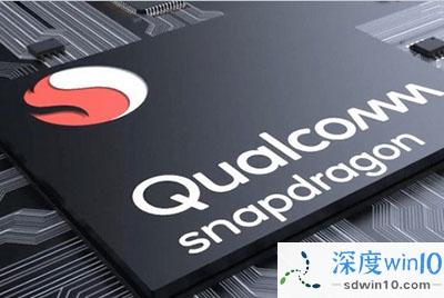 消息称高通已开测骁龙895:代号Waipio、引入徕卡影像技术