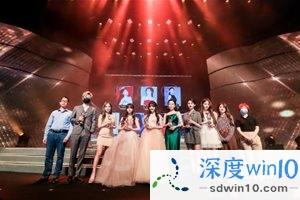 2021中国网络表演行业年度峰会落幕 陌陌苏佳宝斩获十大新锐主播