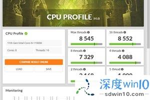 3DMark 软件更新,推出全新 CPU 跑分工具