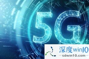 上海 5G 终端用户数达 979.9 万,千兆光纤用户同比增长 50.9%