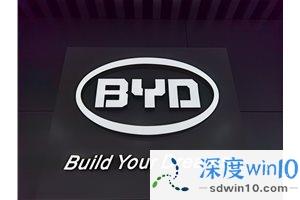 斥资49亿元!比亚迪在济南成立半导体公司