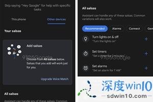 谷歌语音助手将支持快速短语指令,无需先唤醒