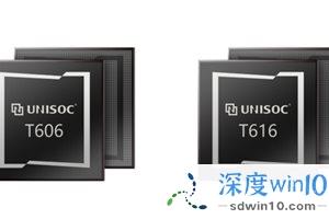 紫光展锐 4G 移动平台产品矩阵壮大:发布新一代八核架构 T616 和 T606