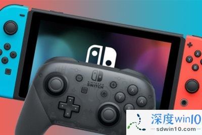 消息称任天堂将为 Switch 推出新手柄