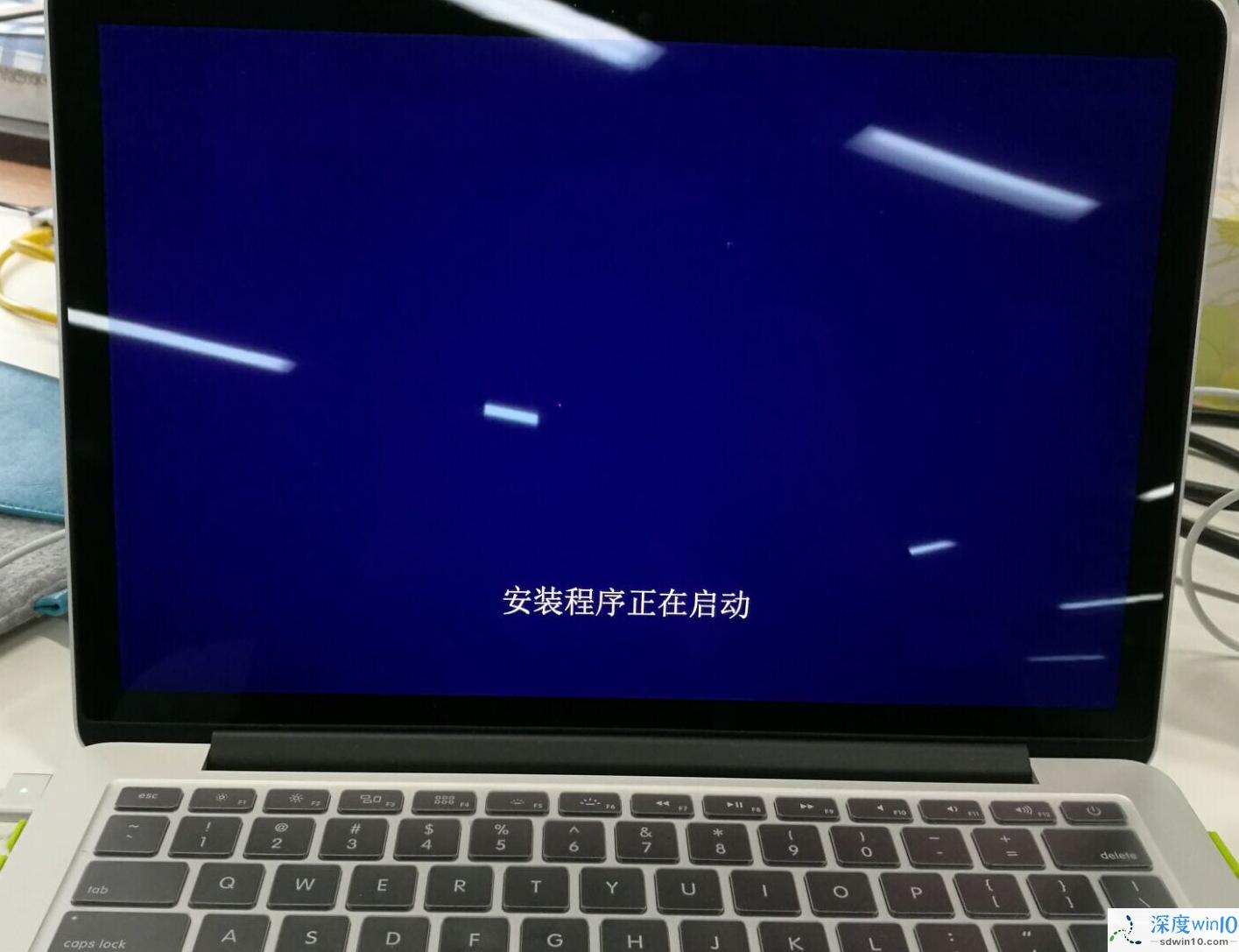 告诉你mac安装win10系统的方法